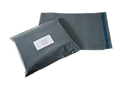"100 x Small Strong Grey Postage Poly Mailing Bags 4""x6"" - 105x160mm"